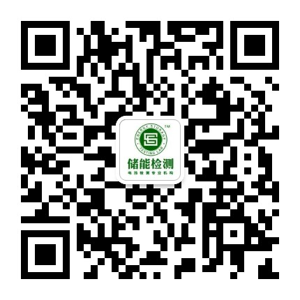 Follow WeChat