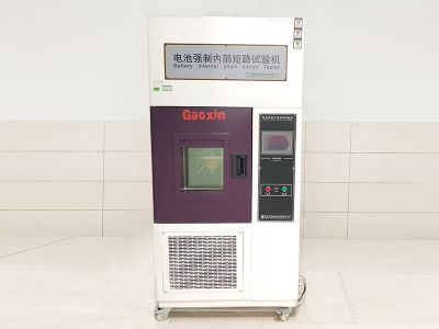 Battery forced internal short circuit test laboratory